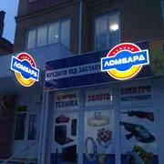 Наружная реклама в Конотопе, г.Конотоп фото