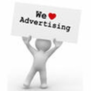 Комплексная реклама фото
