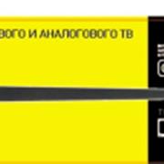 Антенна TV активная на стекло Триада-612 TVix фото
