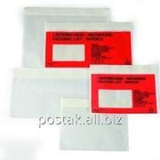 Самоклеящийся конверт DocuFix артикул 14033 фото