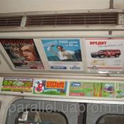 Реклама на скосах вагонов метро фото