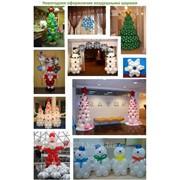 Новогоднее оформление воздушными шарами фото