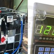 Система дозирования и учета топлива фото