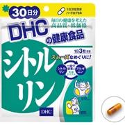 DHC Цитруллин с аргинином, 90 штук на 30 дней фото