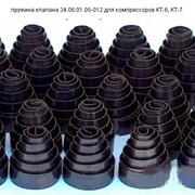 Пружина клапана 34.06.01.05-012 для компрессоров КТ-6, КТ-7. фото