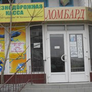 Услуги по оформлению витрин в г.Актау фото