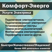 Комфорт-Энерго Экибастуз фото