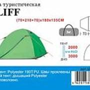 Палатка 3-х местная 250*210*135 Tla-0004 фото