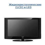 Телевизоры в Кишиневе фото