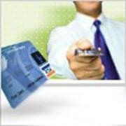 Услуги по обслуживанию платежных карт фото