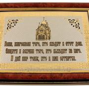 Гравюра Молитва 96 фото