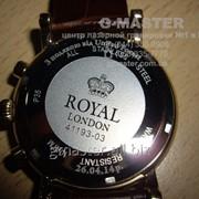 Гравировка на часах Royal фото