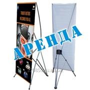 Аренда мебели и оборудования для мероприятий, конференций и выставок фото