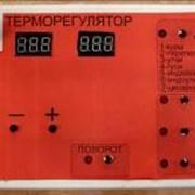 Терморегуляторы (ТР) фото