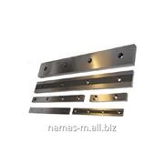 Ножи плоские для резки металла фото