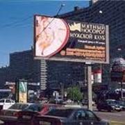 Размещение рекламы на путевых щитах фото
