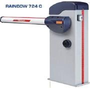 Электромеханический шлагбаум RAINBOW 724 C фото