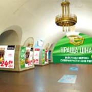 Реклама в метро: щиты на путевых стенах станций фото
