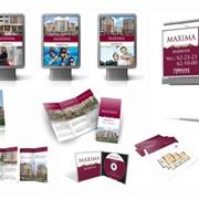 Дизайн и разработка фирменного стиля,логотипа компании,торговой марки. фото