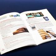 Печать еженедельных журналов фото