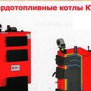 Твёрдотопливный котел Альтеп КТ-1Е, 45 кВт фото