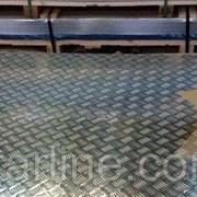 Лист алюминиевый рифлёный квинтет 2х1250х2500 мм марка 1050Н фото