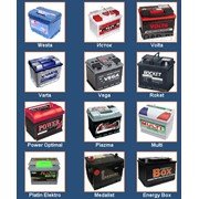 Батареи свинцовая стартерная аккумуляторная фото