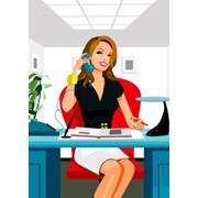 """Бизнес-семинар """"Современный секретарь. Перезагрузка"""" фото"""