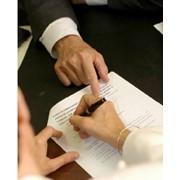 Признание недействительным кредитный договор фото