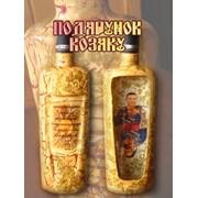 Подарочные бутылки фото