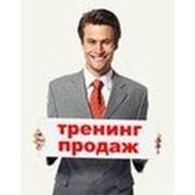 Продажи - тренинги \ семинары фото