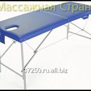 Массажный стол складной Руфина 70 люкс фото