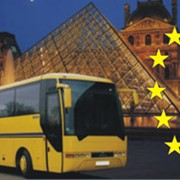 Организация перевозок туристов цена Украина фото