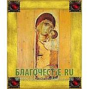 Благовещенская икона Подкубенская Богородица, копия старой иконы, печать на дереве, золоченая рамка, стразы Высота иконы 18 см Красные стразы фото