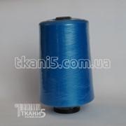 Ткань Нитки для оверлока 150D/1 ( синий ) 1677 фото
