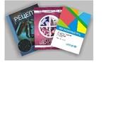 Типография ВИЗА ГРУПП выполняет заказы на издание книг, брошюр фото