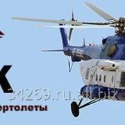Российский вертолет ВПК - Ми-171Е фото