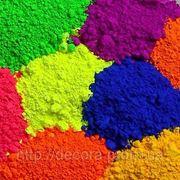 Пигменты красящие в ассортименте железоокисные, неорганические, флуоресцентные, декоративный блестки фото