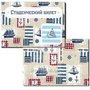 Обложка для студенческого Кораблики Артикул: 042002обл206007 фото