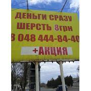 Продажа и Аренда торговых площадей в г.Татарбунары Юг Одесской области фото