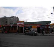 КРАСНАЯ ЛИНИЯ!!!!!!! помещение в аренду под: магазин кафе ломбард и т.д. фото