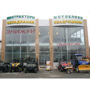 Купить Автосалон СТО мойки автомойкиУкраина Киев фото