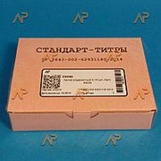 Стандарт-титр калий роданистый 0,1Н 10 амп. фото