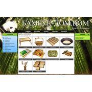 Интернет-магазин, БАМБУК-ДОМ.КОМ, изделия из бамбука, продажа, продам, купить фото