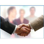 Предприятия торговли промышленными товарами фото