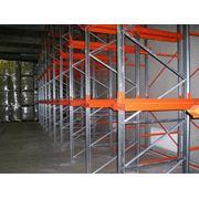 Набивные глубинные тоннельные... стеллажи - складские металлические стеллажи для хранения палетированных грузов предусматривающие работу складской техники непосредственно внутри стеллажа набивные стеллажи устанавливаются блоками фото
