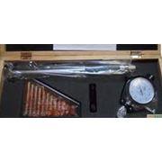 Нутромер индикаторный НИ 100-0001 (0002) фото