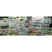 Ветеринарная аптечка в г.Николаев фото