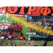 Рекламационные вывески, рекламные плакаты в Горловке фото