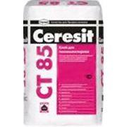 Ceresit CT 85 Клей для крепления плит из пенополистирола фото
